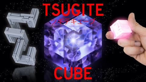 the Tsugite Cube 3D Printed Puzzle